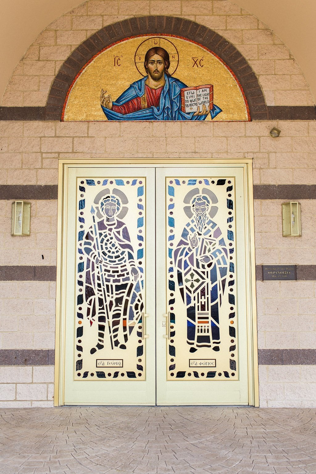 All Saints Greek Orthodox Church gold doors front entrance